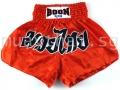 Muay Thai Shorts CLASSIC - Boon Sport