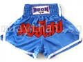 Muay Thai Shorts CLASSIC TRIM - Boon Sport