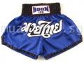 Muay Thai Shorts SWIRL - Boon Sport