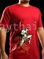 Red WAT T-shirt  - TUFF