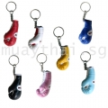 Glove Key Ring - Boon Sport