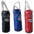 Heavy Bag Key Ring - Boon Sport