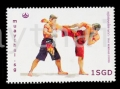 Stamps - Only for international orders
