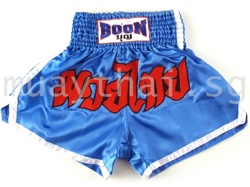 Muay Thai Shorts CLASSIC TRIM - Boon Sport 03