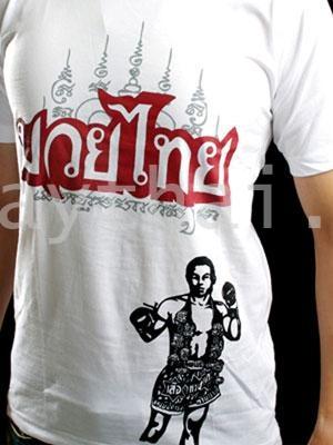 TUFF Muay Thai T-shirt White Muay Thai