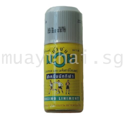 Thai Oil Liniment